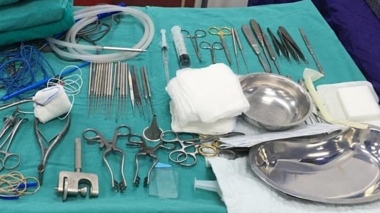 İGÜ SHMYO Ameliyathane Hizmetleri