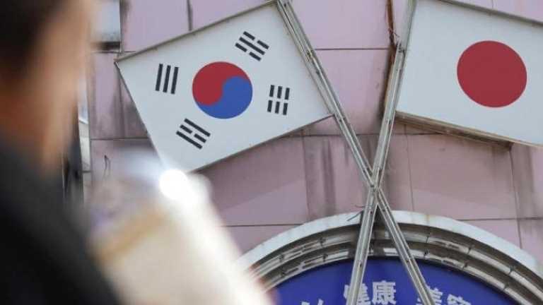 Japonya-Güney Kore Anlaşmazlığı