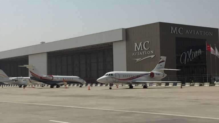 Internship and employment agreement signed with MC Aviation