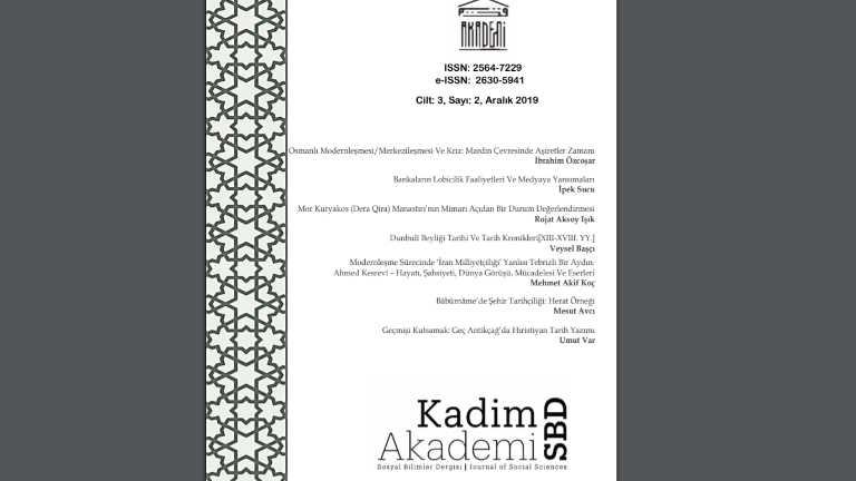 Kadim Akademi