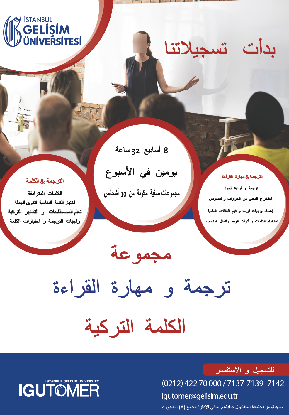 Türkçe okuma gurubu(arapça)