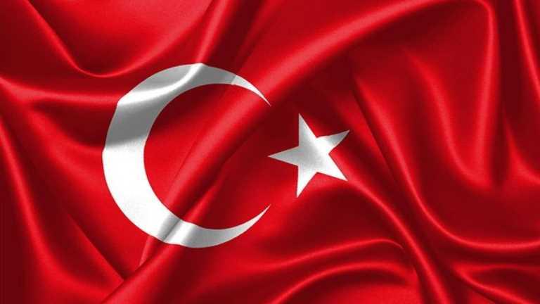 Türk Bayrağı - Haber Görseli